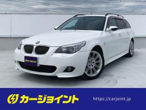 BMW 5シリーズ 525iツーリングハイラインパッケージ ブラックハーフレザーシート/サンルーフ/純正ナビ/メモリ付きパワーシート/純正18インチAW/純正フロアマット/純正ドアバイザー/社外レーダー/バックカメラ/純正ETC/ルーフレール