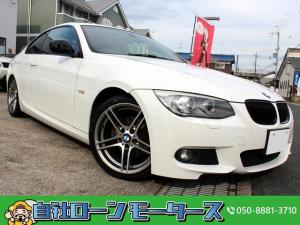 BMW 3シリーズ 320i Mスポーツパッケージ 自社ローン 全国対応 黒革シート HDDナビ DVD MSV 前パワーシート 運転席メモリー ルームミラーETC オートHIDライト オートHID パドルシフト  カーテン&サイドエアバッグ