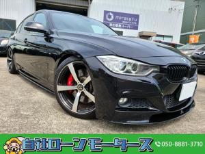 BMW 3シリーズ 320d Mスポーツ 自社ローン全国対応 黒レザー 3DDesign19アルミ&リアディフューザー&マフラー 車高調 MPerformanceカーボンインテリアトリム ナビ DVD Bluetooth MSV リアソナー