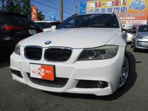 BMW 3シリーズ 320iツーリング Mスポーツパッケージ 後期モデル 純正HDDナビ ディスチャージヘッドライト イカリング オートライト ミラー内蔵ETC スマートキー 18インチアルミホイール 電動シート オートワイパー