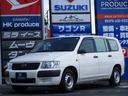 トヨタ/サクシードバン 冷凍冷蔵車 バックカメラ ETC