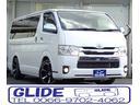 トヨタ/ハイエースバン ロングスーパーGL 4WD 両側パワスラ Pスタ 新17AW