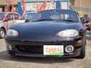 マツダ/ロードスター RS