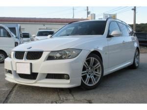 BMW 3シリーズ 320iツーリング Mスポーツパッケージ エアロパーツ パワーシート 車検整備付