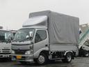 トヨタ/トヨエース フルジャストロー 幌付き 2t パワーゲート 5速MT