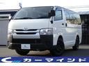 トヨタ/レジアスエースバン ロングDX