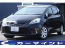 トヨタ/プリウスアルファ S Lセレクション