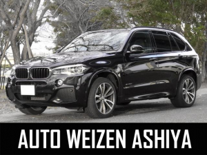 BMW BMW X5 xDrive 35d Mスポーツ パノラマルーフ 20AW