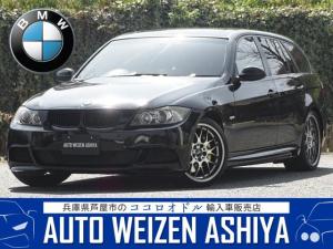 BMW 3シリーズ 325iツーリングHL D車右/キャリパー/車高調/マフラー
