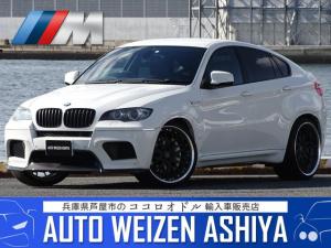 BMW X6 M ベースグレード 正規ディーラー車/右ハンドル/4WD/ツインターボ/黒革シート/KW車高調/HAMANN 23インチAW/純正HDDナビ 地デジ カメラ/コンフォートアクセス/イージークローザードア/保証書 取説