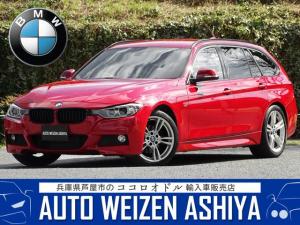 BMW 3シリーズ 320dツーリングMスポーツ D車右/黒本革/ナビTVカメラ