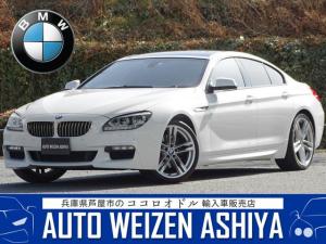 BMW 6シリーズ 640iグランクーペ Mスポーツパッケージ 正規ディーラー車/右ハンドル/コンフォートPKG/黒革ベンチレーションシート/サンルーフ/純正20インチAW/純正ナビ 走行中TV カメラ/ドラレコ/レーダー/LEDライト/保証書 取説 スペアキー