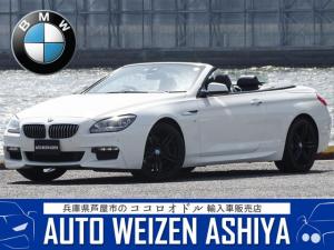 BMW 6シリーズ 640iカブリオレ Mスポーツ 正規ディーラー車/右ハンドル/MC後モデル/アルピンホワイト/直6ターボ/黒革シートヒーター/インテリジェントセーフティー/純正ナビ 走行中地デジ バックカメラ/ドラレコ/保証書 取説 純正スペアキー
