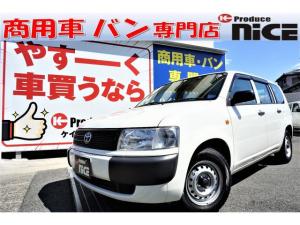 トヨタ プロボックスバン DXコンフォートパッケージ ETC キーレス パワーウィンドウ 1500cc FMAMチューナー