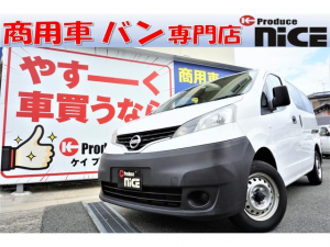日産 NV200バネットバン DX ストラーダSDナビ ワンセグTV ETC キーレス パワーウィンドウ 5人乗り 車検令和3年10月
