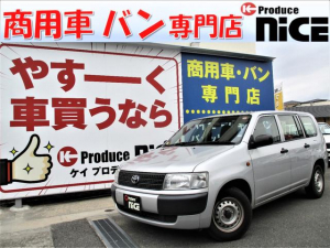 トヨタ プロボックスバン DX ETC AMFMチューナー 1300cc
