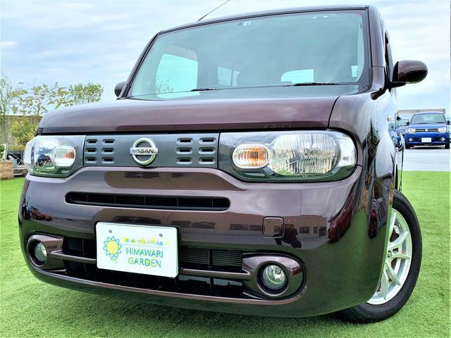 純正ナビ 地デジ ETC 禁煙車 スマートキー AW 買取直接販売の為、この価格が実現!良質車両を厳選して販売しております。