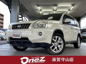 日産 エクストレイル 20Xtt 4WD 禁煙車 純正HDDナビ 防水カプロンシート クルーズコントロール HIDヘッドライト シートヒーター バックカメラ ETC