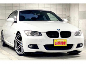 BMW 3シリーズ 320i Mスポーツパッケージ アルカンターラスポーツステアリング パフォーマンスマフラー 19インチアルミ コンフォートアクセス シートヒーター 禁煙車 HID 純正HDDナビ