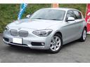 BMW/BMW 116iスマートキー プッシュスタート