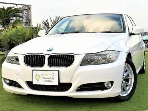BMW 3シリーズ 320i ブラックレザーシート/純正ナビ/フルセグ視聴/バックカメラ/HIDヘッドライトシートヒーター