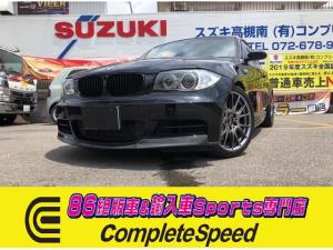 BMW 1シリーズ 135i Mスポーツ 6速MT 306馬力ツインターボ シートヒーター 黒革シート 禁煙 ETC パワーシート