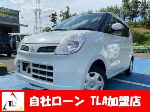 日産 モコ E レンタカーアップ ワンセグナビ ETC スマートキー