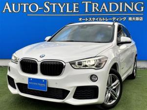 BMW X1 xDrive 18d Mスポーツ 禁煙車/LEDヘッドライト/純正インチアルミホイール/ルーフレール/ヒートシーター/リアビューカメラ/衝突軽減ブレーキ/ルームミラー型ETC/フォグランプ