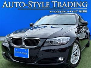 BMW 3シリーズ 320i 純正ナビ/禁煙車/前席パワシート/ミラーインETC/バックカメラ/DVD再生/プッシュスタート/スマートキー/純正アルミホイール/フロントフォグライト
