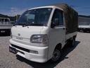 ダイハツ/ハイゼットトラック ツインカムスペシャル・スライド式幌仕様・5MT・AC・PS