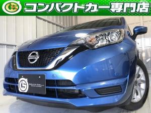 日産 ノート e-パワー X ナビ・バックカメラ・ETC・衝突安全ブレーキ