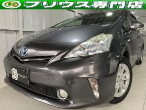 トヨタ プリウスアルファ Gナビ・クルコン・Bカメラ・フルセグ・LED
