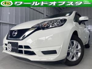 日産 ノート X衝突安全ブレーキ・純正オーディオ・ETC・プッシュスタート