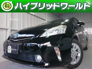 トヨタ プリウスアルファ S HDDナビ・フルセグ・Bluetooth・フォグ・ETC