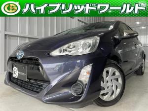 トヨタ アクア G フルセグ・クルーズコントロール・バックカメラ・ETC・ナビ・Bluetooth・シートヒーター・オートエアコン