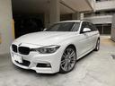 BMW/BMW 320dツーリング Mスポーツ純正ナビ19AW車検R2/12