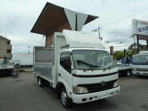 トヨタ ダイナトラック 2tワイド超ロングウイング垂直Pゲート リースアップ車