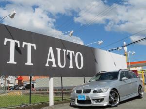 BMW 3シリーズ 325iツーリング 社外フルエアロ ローダウン 純正サスペンション有 社外19インチアルミホイール ルームミラー型ETC キーレスプッシュエンジンスタート HID
