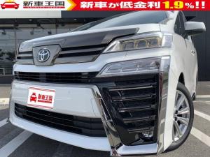 トヨタ ヴェルファイア 2.5Z ゴールデンアイズムーンルーフ・Dオーディオ・スペア