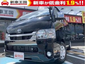 トヨタ ハイエースバン スーパーGL ダークプライムII 新車・両側パワースライドドア・LEDヘッドライト・パノラミックビューモニター