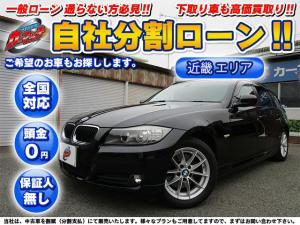 BMW 3シリーズ 320iツーリング スタイルエッセンス