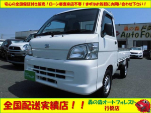 ダイハツ ハイゼットトラック エアコン・パワステ スペシャル 4WD AT 三方開