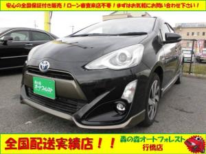 トヨタ アクア X-アーバン SD地デジBカメラETCLEDヘッドライト