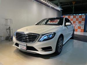 メルセデス・ベンツ Sクラス S400hエクスクルーシブ S400h/エクスクルーシブ/AMGライン/Bluetooth接続/ETC/LEDヘッドライト/TV/クルーズコントロール/サイドカメラ/サンルーフ・ガラスルーフ/シートヒーター/ワンオーナー