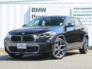 BMW X2 sDrive 18i MスポーツX コンフォートP ACC