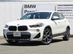 BMW X2 xDrive 18d MスポーツX  ACC コンフォートP