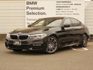 BMW 5シリーズ 523d Mスポーツ ブラックレザー イノベーションP