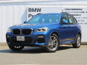 BMW X3 xDrive 20d Mスポーツ ACC 衝突軽減ブレーキ
