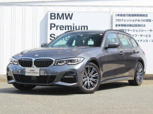 BMW 3シリーズ 320d xDriveツーリング Mスポーツ ACC アクティブクルーズ・コントロール 衝突軽減ブレーキ レーンチェンジ・ウォーニング