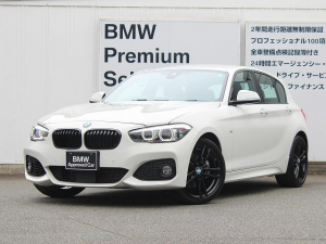 BMW 1シリーズ 118i Mスポーツ エディションシャドー ブラックレザー 電動シート コンフォートアクセス LEDヘッドライト アクティブクルーズコントロール HDDミュージックサーバー i-Driveナビゲーション バックカメラ USB/Bluetoothオーディオ